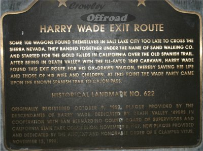 Harry Wade Exit Route